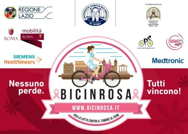 Tumore al seno, Bicinrosa